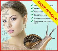 Крем для лица со слизью улитки SnailMe (СнейлМи)