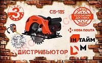 Пила дисковая Dnipro-M CS-185 (Циркулярная паркетка)
