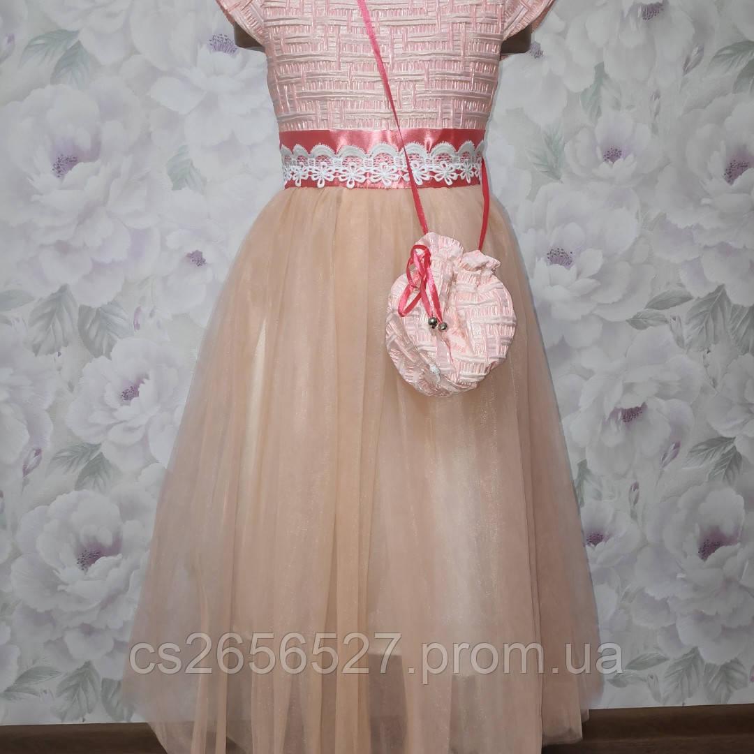 Детское платье в пол для девочки с сумочкой