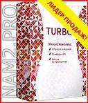 Turbofit революционное средство для похудения, фото 4