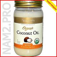 Кокосовое масло coconut oil