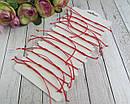 Браслет-оберег красная нить тонкий с подковой 12 шт/уп, фото 3