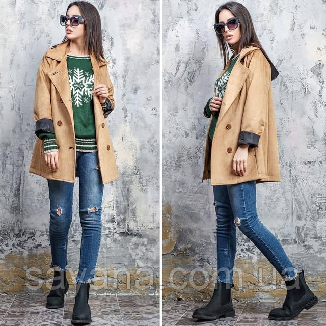 модная куртка-жакет оптом