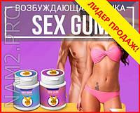 Sex Gum - возбуждающая жвачка для нее и для него