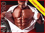 Brutaline - Средство для наращивания мышечной массы, фото 2