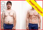 Brutaline - Средство для наращивания мышечной массы, фото 6