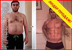 Brutaline - Средство для наращивания мышечной массы, фото 7