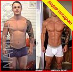Brutaline - Средство для наращивания мышечной массы, фото 8