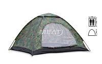 Палатка туристическая 2-х местная SY-002 хаки, фото 1