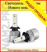 Светодиодные лампы 4Drive для авто для всех цоколей (H7, H1, H4, H11 и т.д)