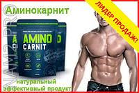 Аминокарнит - первое жиросжигающее средство для мужчин
