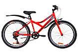"Велосипед для подростка Discovery Flint 24"" (2019) v-brake, фото 5"