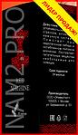 Red Machine – натуральный и безопасный возбудитель для мощной потенции!, фото 3