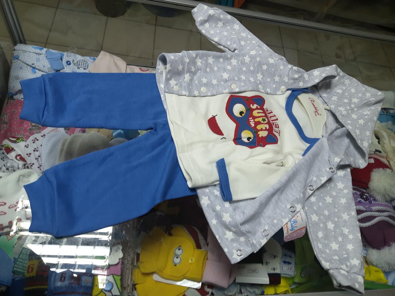 Дитячий спортивний костюм трійка для хлопчика р. 68 - 74