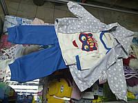Детский спортивный костюм тройка для мальчика р.68 - 74