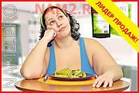 Комплекс для похудения Natural Fit, блокатор калорий (Нейчерал Фит)