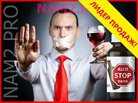 Alcohol Stop Nano - Капли от алкоголизма (Алкохол Стоп Нано)