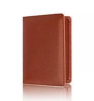 Чехол обложка для паспорта, документов и билетов, тревел-холдер «Light Fly» (коричневый)