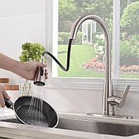 Кухонный смеситель-распылитель с выдвижной лейкой из нержавеющей стали