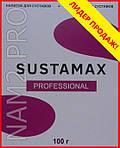 Sustamax Professional - Напиток для суставов (Сустамакс) , фото 2