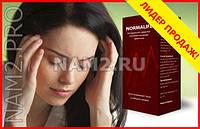 Normalife лучшее средство от давления (Нормолайф)