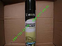 Аэрозольный полироль пластика салона Axxis ЖАСМИН (650 мл)