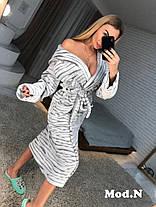 Халат домашний плюшевый в полоску очень теплый, фото 2