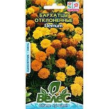 "Семена бархатцев ""Петит"" (0,5 г) от ТМ ""Велес"""