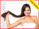 Argaria - спрей для густоты и блеска волос (Аргария), фото 2