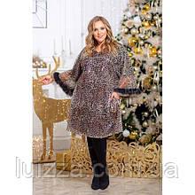 Женское турецкое платье ЛЕО 54-64р  Darkwin