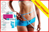 Порциола - капсулы для похудения