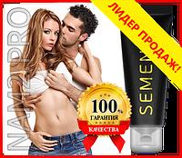 Semenex - Крем для увеличения количества и качества спермы (Семенекс)