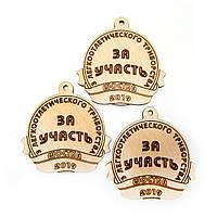 Медаль деревянная с вашим логотипом