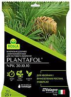 Plantafol (Плантафол), 25 г, NPK 30.10.10 для хвойных и вечнозеленых растений.
