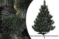 🎄 Сосна новогодняя искусственная с белыми кончиками 1.0 м.