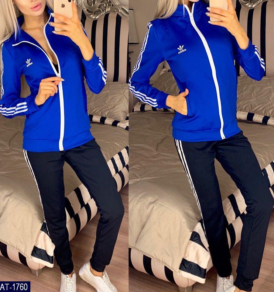 21db6186 Спортивный костюм AT-1760, цена 480 грн., купить в Одессе — Prom.ua ...