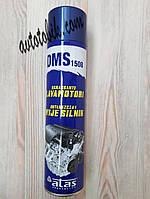 Очиститель двигателя Atas DMS 1508 400мл, фото 1