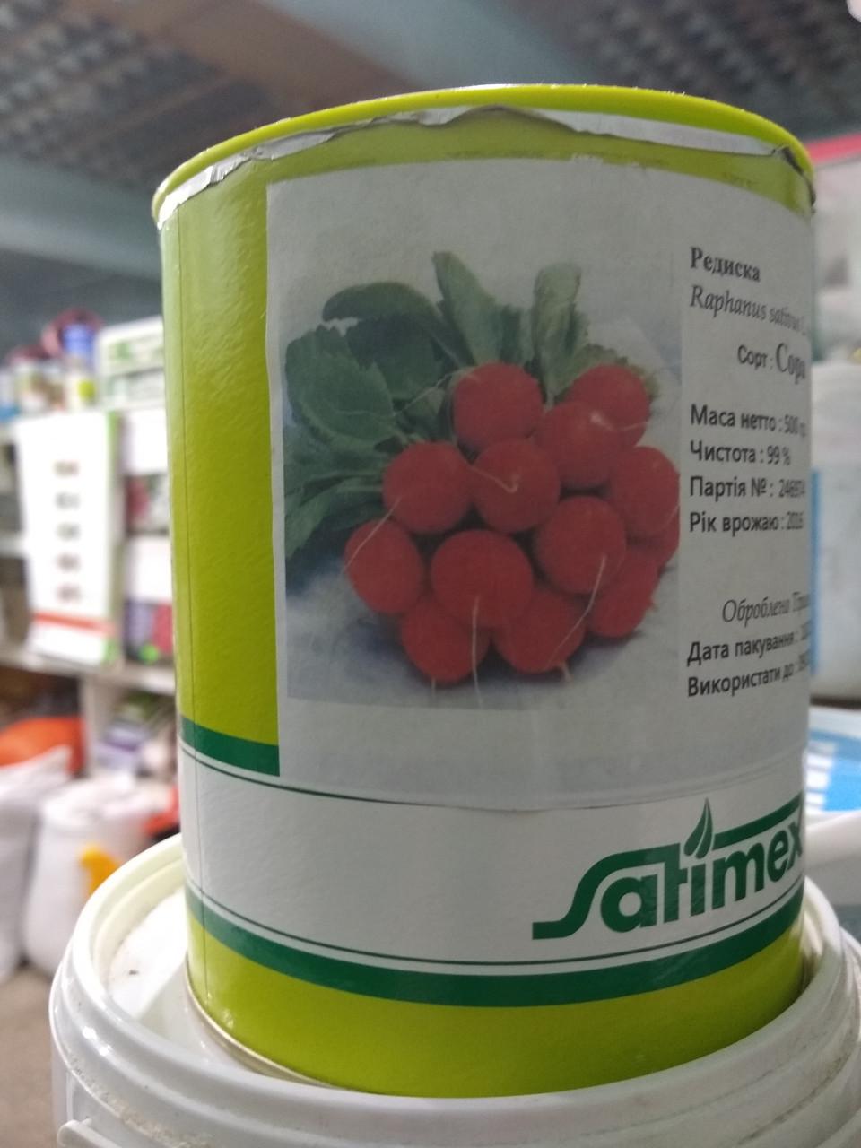 """Редис ранний Сора 10 грамм, семена обработаны """"Satimex"""", Германия"""