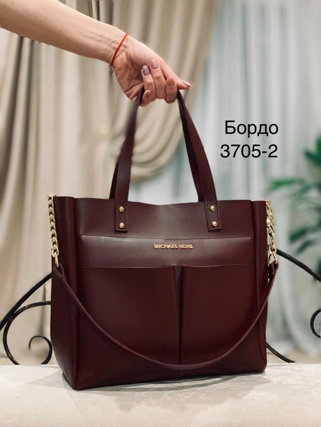 9b23b8b5b0cd Стильная молодежная сумка небольшого размера является идеальным вариантом  для прогулок, отдыха или ужина. Универсальная сумка для женских мелочей, ...