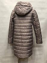 Женская куртка весна/осень пудра  46 48 50 52 54 56, фото 2