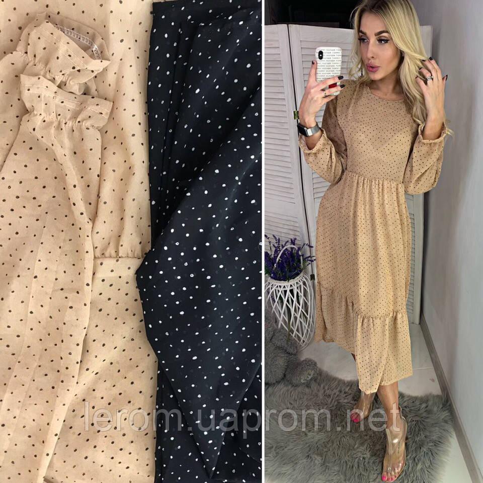 Красиве легке плаття в дрібний горох