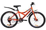 Велосипед Discovery Flint DD 24 2019 механические тормоза, фото 2