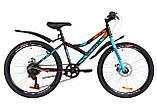Велосипед Discovery Flint DD 24 2019 механические тормоза, фото 3