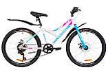 Велосипед Discovery Flint DD 24 2019 механические тормоза, фото 5