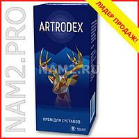 Artrodex крем для суставов, клинически доказанная эффективность