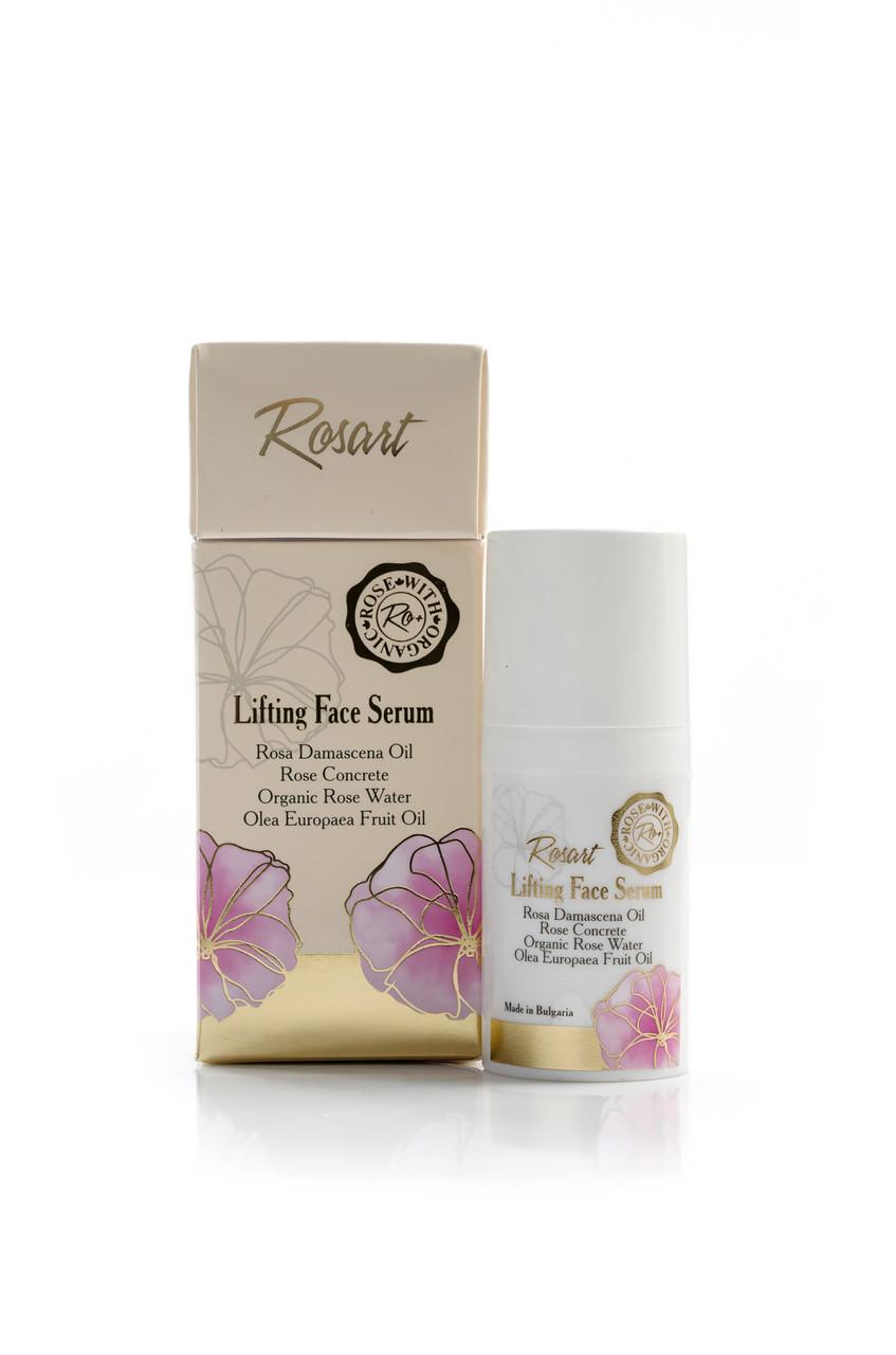 Зміцнююча сироватка для обличчя з маслом троянди RosArt Bulgarian OrganiRose 30 мл