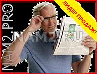 «ADLENS» регулируемые очки инновационные на все случаи жизни!