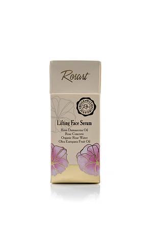 Зміцнююча сироватка для обличчя з маслом троянди RosArt Bulgarian OrganiRose 30 мл, фото 2