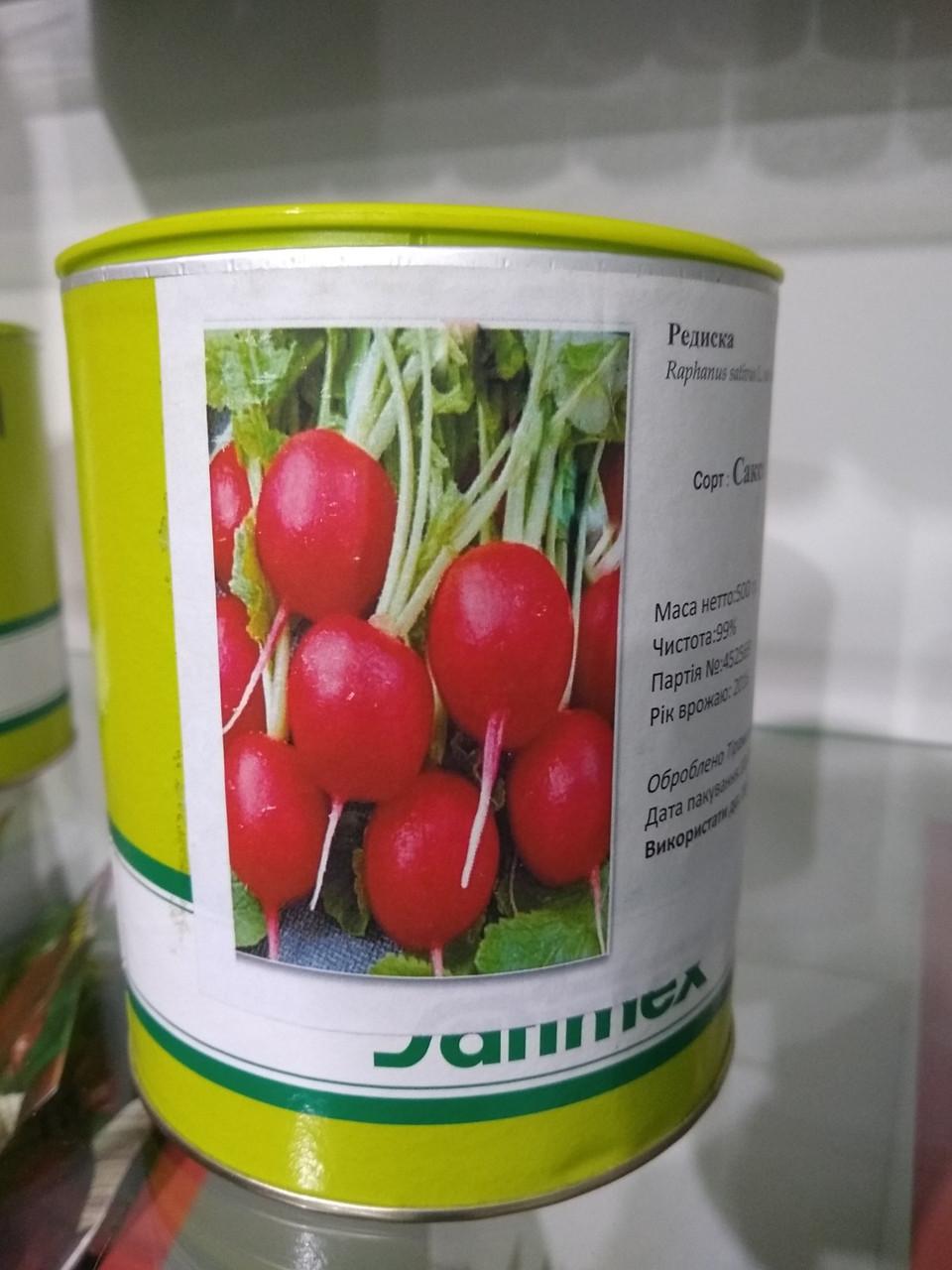 """Редис среднеранний Сакса 10 грамм, семена обработаны """"Satimex"""", Германия"""