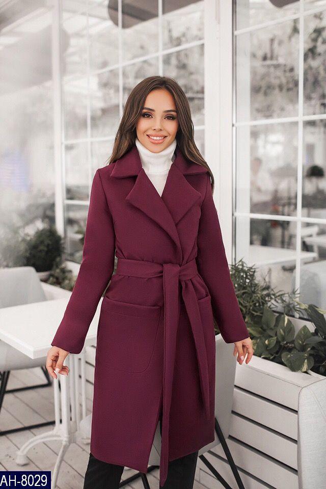 Женское модное пальто с поясом